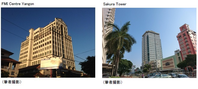 FMI Centre Yangon、Sakura Tower