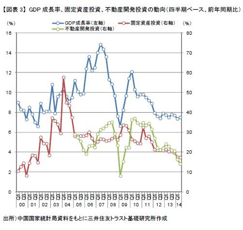 report_20140911-3.jpg