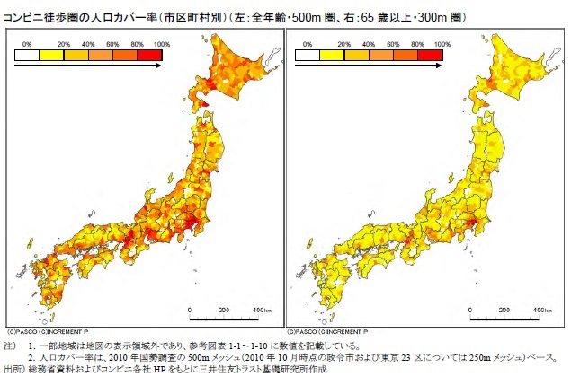 コンビニ徒歩圏の人口カバー率(市区町村別)(左:全年齢・500m圏、右:65歳以上・300m圏)