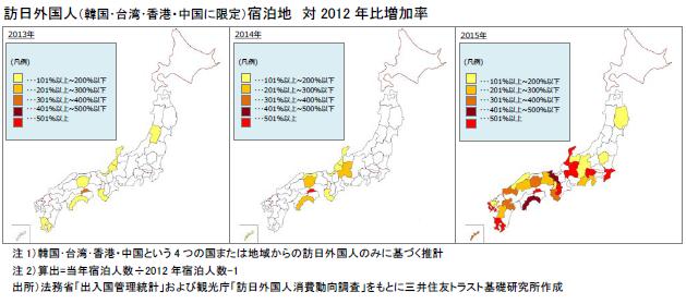 訪日外国人(韓国・台湾・香港・中国に限定)宿泊地 対2012年比増加率