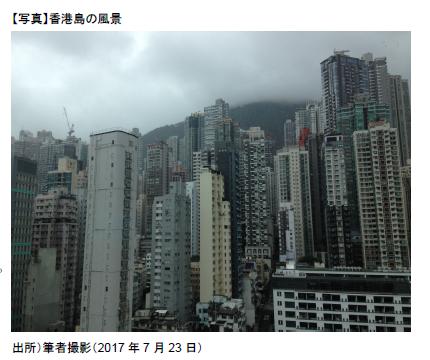 report_20170810-1.png