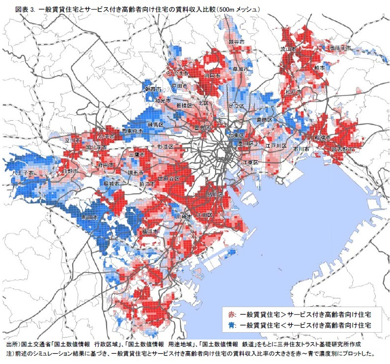 http://www.smtri.jp/report_column/report/img/report_20141009-3.jpg
