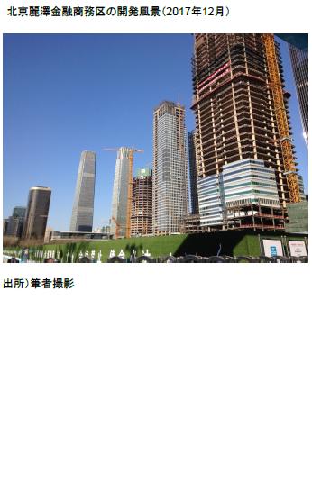 https://www.smtri.jp/report_column/report/img/report_20180205_2.png